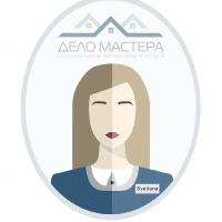 Фотография Светланы Заручьевскаи ВКонтакте