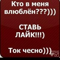 Фотография Виджая Любимова ВКонтакте