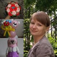 Фото Надежды Пензы ВКонтакте