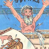 Логотип Клуб Архимед на Рябикова 4В/2