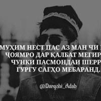 Фотография Mehrubon Latipov ВКонтакте