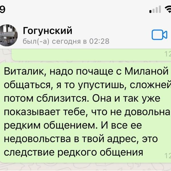 Экс-жена Виталия Гогунского публично ругается с ним: