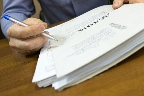 В Самаре глава ТСЖ завысил тарифы на коммуналкуВ о...