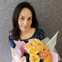 Фотография анкеты Альбины Шахмаевой ВКонтакте