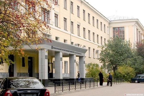 Профсоюз нижегородского вуза оспорил приказ ректор...