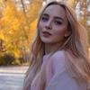 Даша Бергер