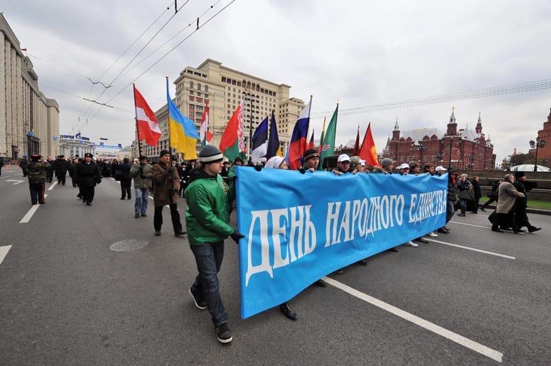 В ноябре россияне будут отдыхать четыре дня подряд – 4, 5, 6 и 7 ноября.