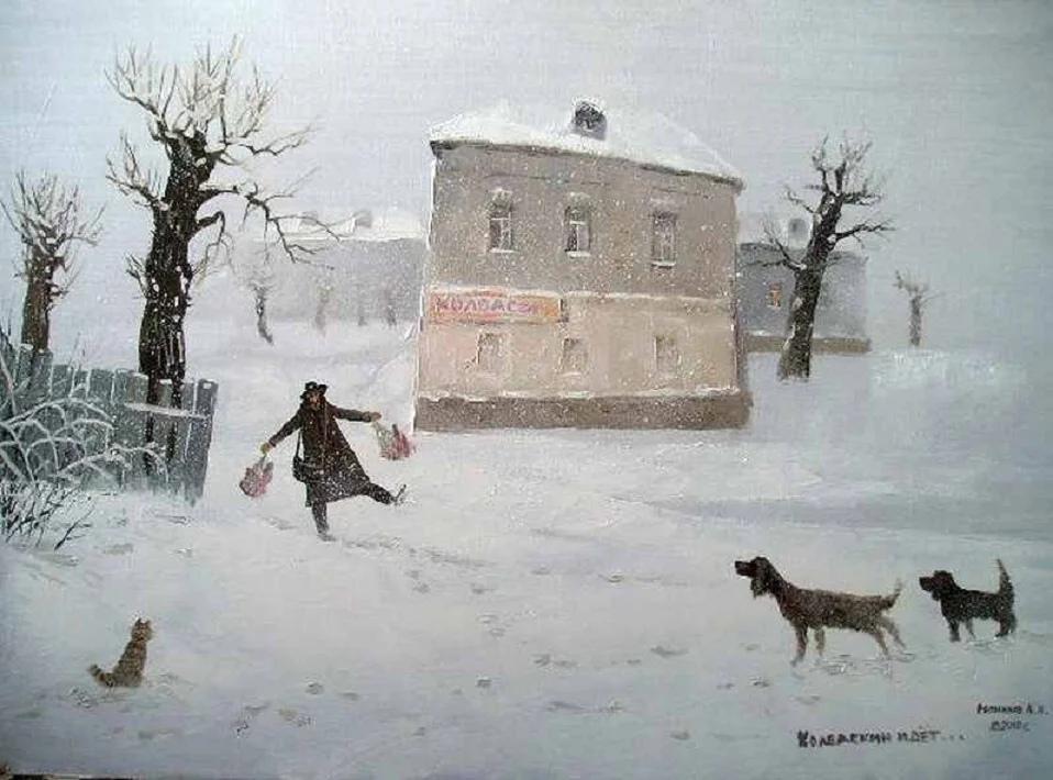 Андрей Репников родился в Москве в 1963 году.