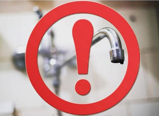 На Спутника 10 отключена вся вода без предупрежден...