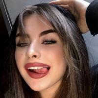 Арина Матвеенко
