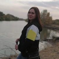 Фотография профиля Марии Гореленко ВКонтакте