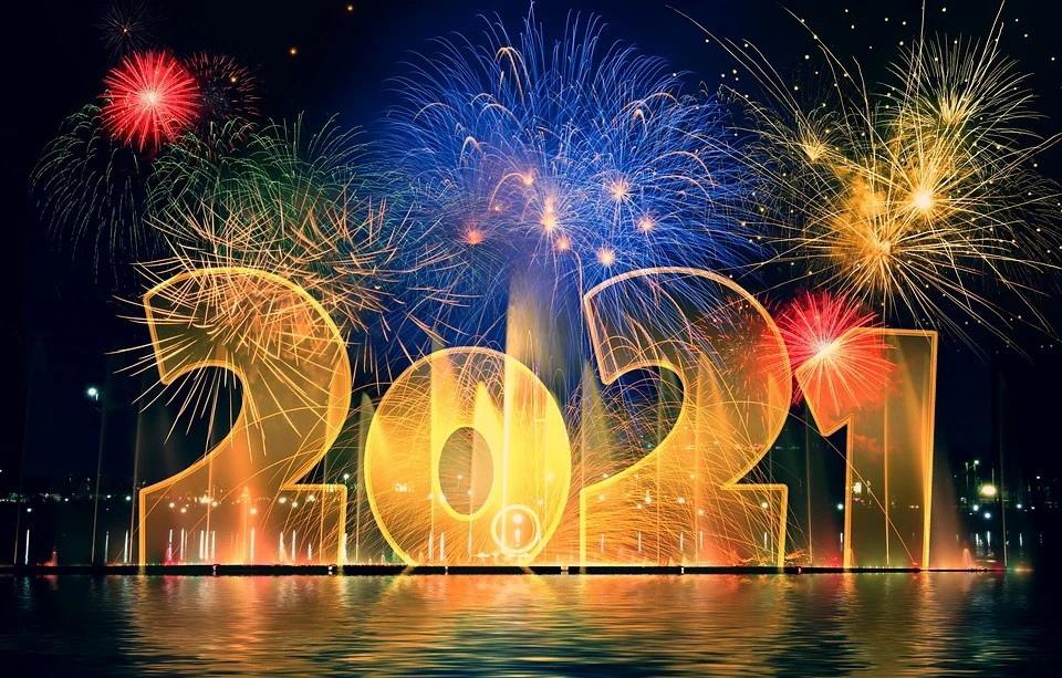 С Новым Годом, всем любви, счастья и здоровья