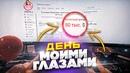 Di Diana   Москва   27