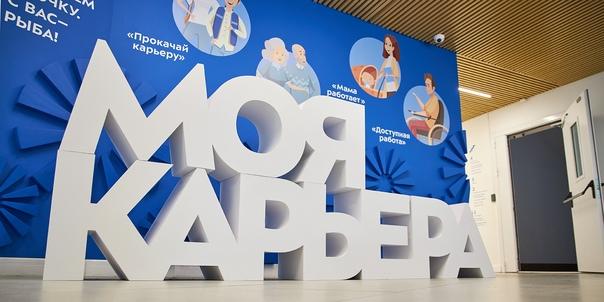 Теперь на сайте мэрии Москвы можно искать работу. ...