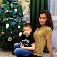 Фото профиля Даши Сергутиной