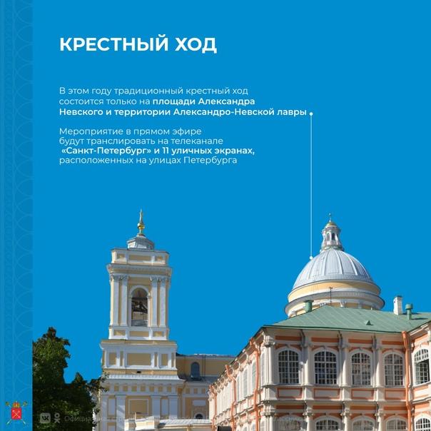 12 сентября – день памяти Александра Невского, небесного ...