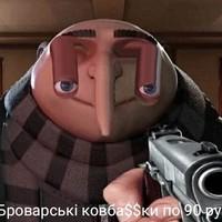 Воронов Роман
