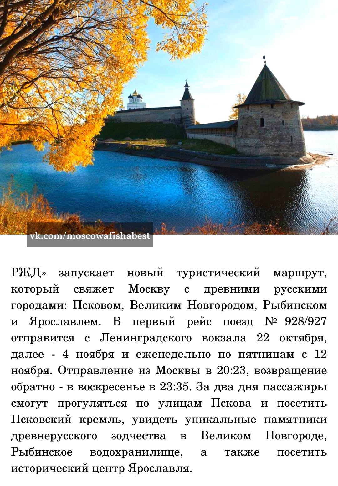 Пост Москвича номер #62032