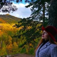 Фото Юлианы Мечтаевой