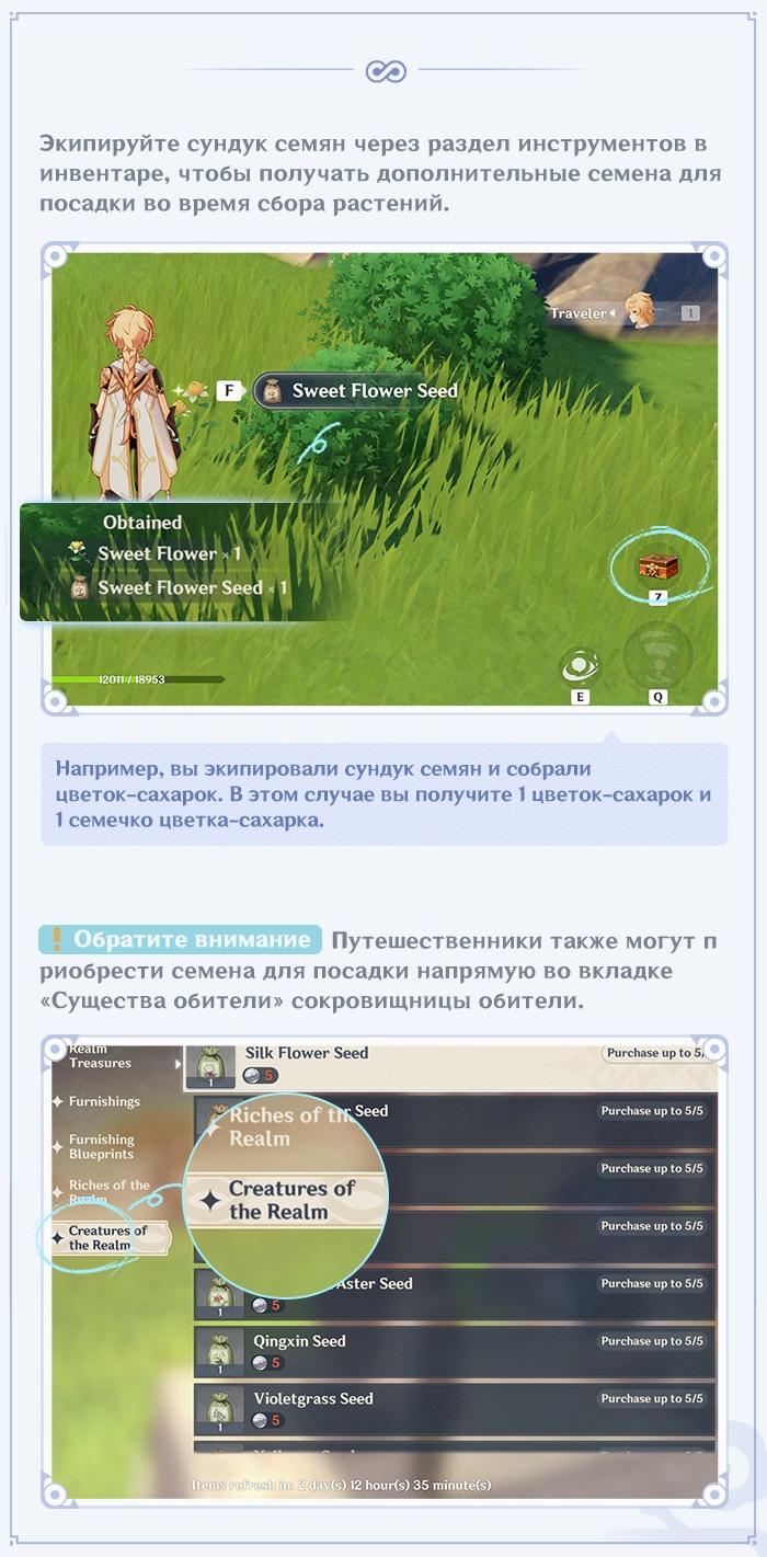 Новое в Чайнике безмятежности версии 2.0. Садоводство, зображення №3