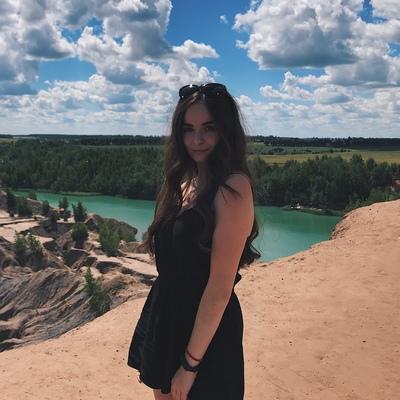 Анастасия Губина