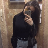 Ахметова Айза