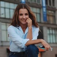 Фотография профиля Юлианы Бухольц ВКонтакте