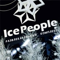 Фотография Ice People