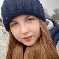 Юлия Ищенко