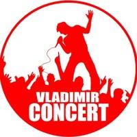 Логотип ВЛАДИМИР-КОНЦЕРТ
