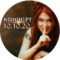 Логотип КАЛЕВАЛА (folk metal, Москва, Россия)