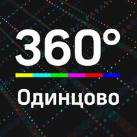odincovo360