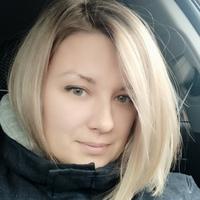 Личная фотография Алины Загрутдиновой