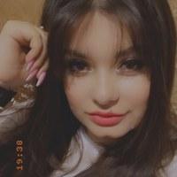 Лилия Басырова