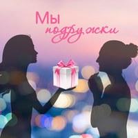 Фото Yulia Bar
