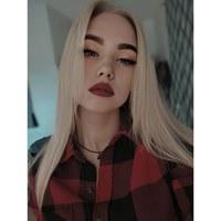 Алина Леницкая