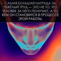 Фото профиля Юры Тарасевича
