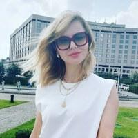 Татьяна Осколкова