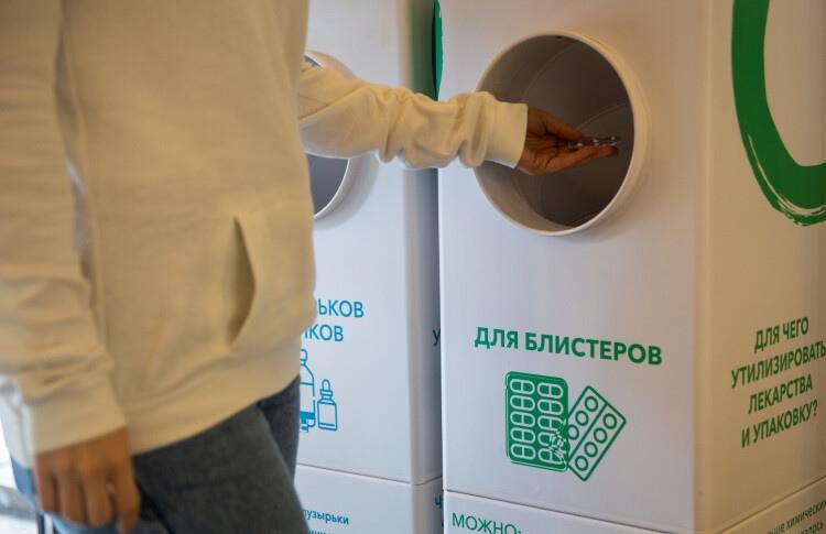 В Artplay установили первый в Москве экобокс для утилизации лекарств