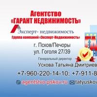 Фотография Татьяны Усковой ВКонтакте