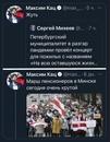 Хованский Юрий   Санкт-Петербург   30