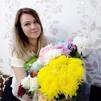Фотография Ленчик Ковалевой