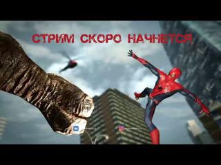 Прохождение The Amazing Spider-Man (2012) #3
