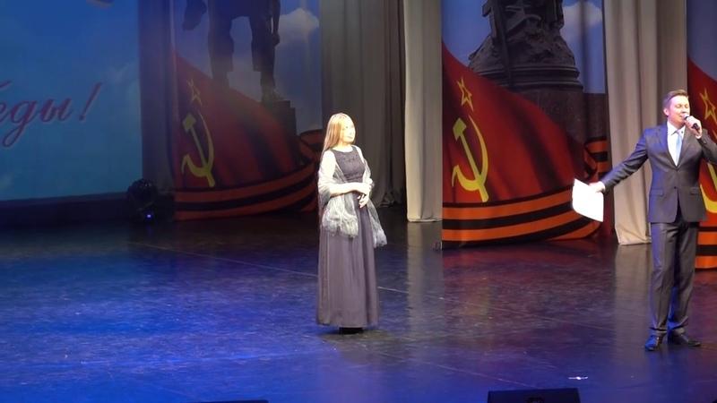 Концерт к Дню Победы 🎵 Синенький скромный платочек Марина Малышева