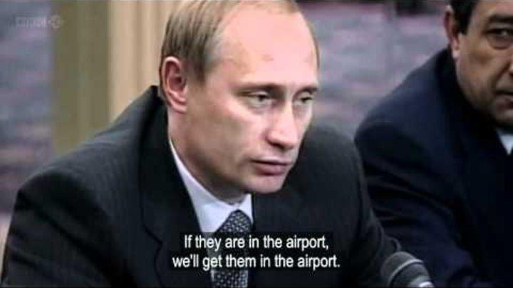Мы будем преследовать террористов везде