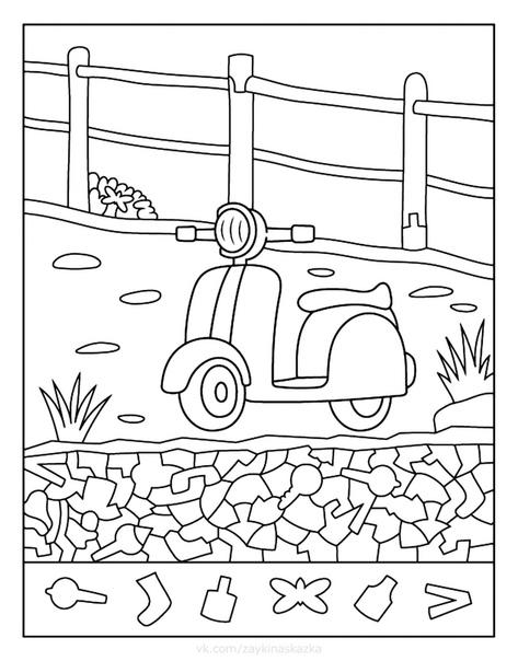 РАСКРАСКИ-НАХОДИЛКИ «ТРАНСПОРТ» Найди фрагменты, спрятанные на картинках.Это задание прекрасно подходит для развития наблюдательности и мелкой моторики. Можно раскрашивать по желанию только