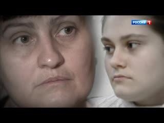 15-летняя дочь лишает мать родительских прав. Андрей Малахов. Прямой эфир ()