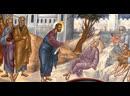 Неделя 4я по Пасхе О расслабленном Божественная литургия из Покровского кафедрального собора