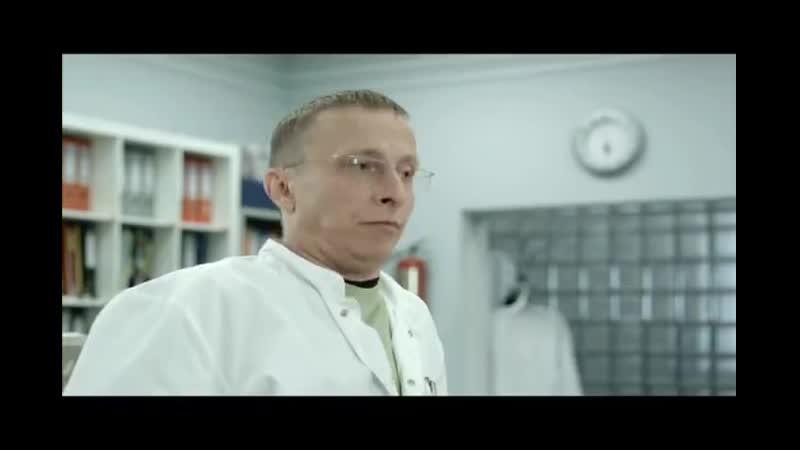 Интерны - Доктор Быков Ч это (480p).mp4