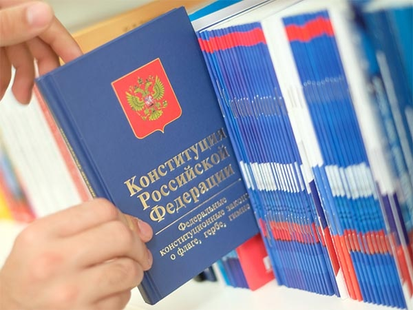 Названы топ-5 «социальных поправок» в Конституцию для россиян